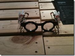 油圧眼鏡「Adspecs」