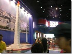 北朝鮮のモニュメントのオブジェ