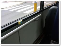 バスの中の車イスのスペース