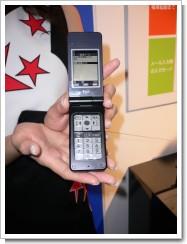 電子ペーパー携帯