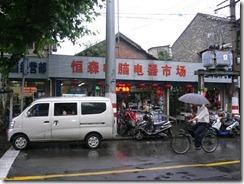 上海電気街1